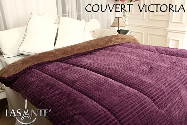 Victoria Violetest devenu un produit de couverture à succès pour l'hiver à partir de 2015. Les couvertures molletonnées sont peu coûteuses sur le marché, mais pour Lasante